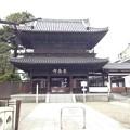 泉岳寺(高輪2丁目)