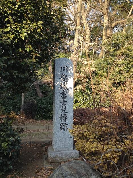 河越城 富士見櫓跡