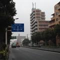 Photos: 葛西城(葛飾区青戸。御殿山公園・葛西城址公園)