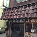 焼きカレーの店 ストーン (浅草橋)