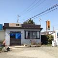 Photos: アルプス食堂(韮崎市中田町)