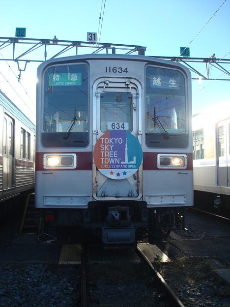 2012年東上線ファミリーイベント 29