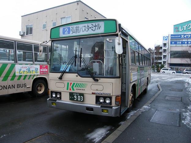 DSCF1060-e01