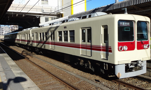 新京成電鉄新京成線8000形(有馬記念当日)