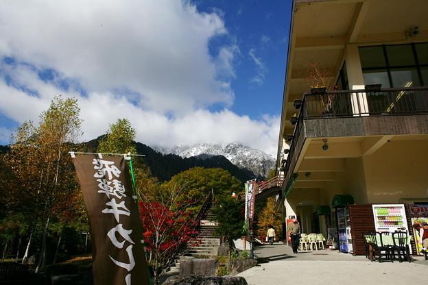 Photos: photo462