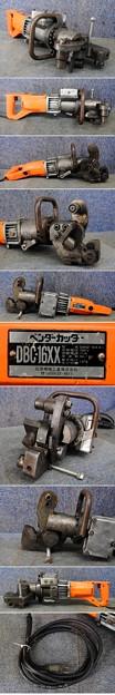 DBC-16XXa