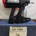 GS-738Ca