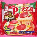 Photos: Pizza