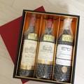 Photos: 赤ワイン