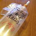 写真: Aglaonema pictum bicolorJCS-A