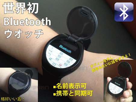 BluetoothWatch4