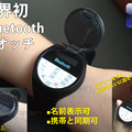 写真: BluetoothWatch4
