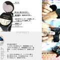写真: BluetoothWatch5