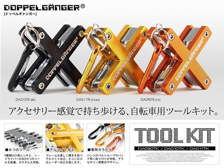 ToolKit7