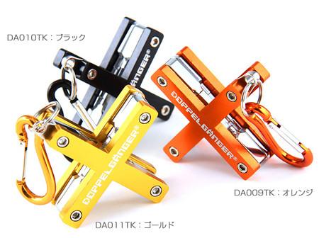 ToolKit3