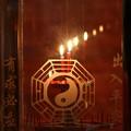 Photos: ~焔に祈りを込めて~