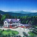 写真: 山中のペンション(背景画)