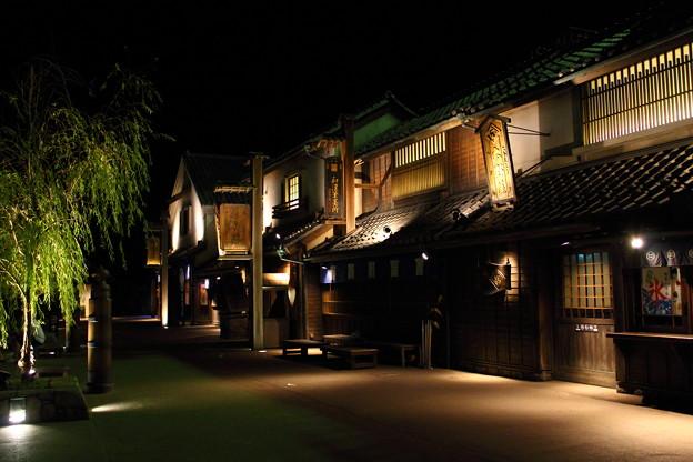 Photos: 羽生パーキングエリア