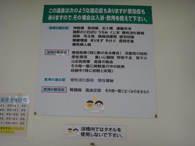 川南温泉 08