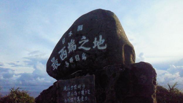 写真: 日本最西端の地☆ #与那国島