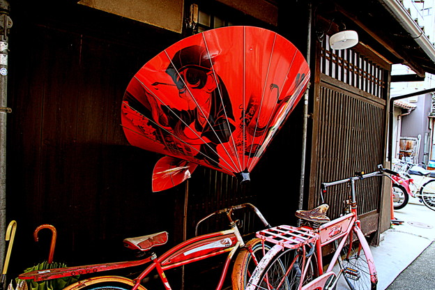 Photos: 赤い番傘