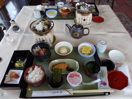 14_tyousyoku