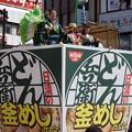 Photos: 浅草サンバ