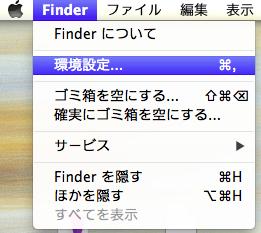 スクリーンショット 2013-03-07 17.39.59