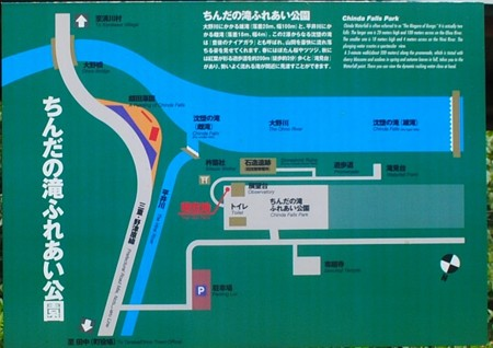 tindanotaki_bungooono_map