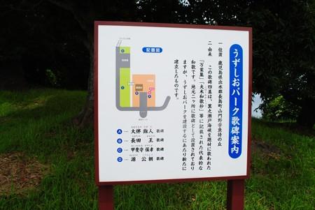 uzusiopark_nagasima_map