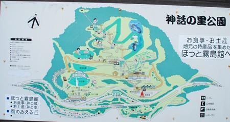 sinwanosatokouen_kirisima_map