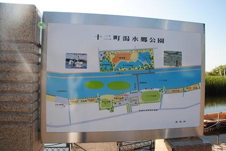 juunityougataoudanbasi_map