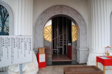 toriikannonn14