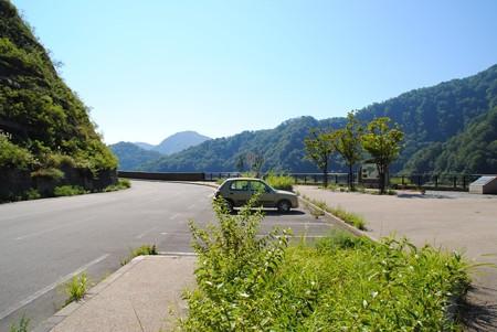 okumiomoteDAM14