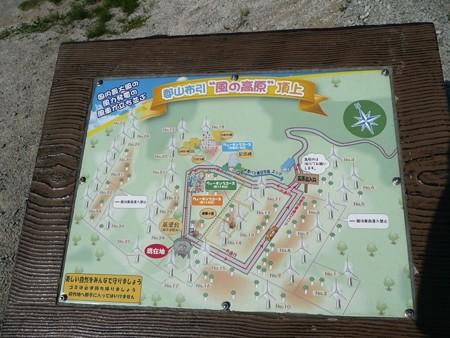 nunohikikougentenboudai_map