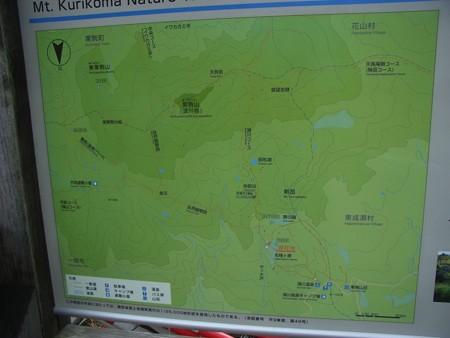 kurikomatouge_map2