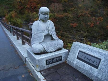 sannzukyoukoku04
