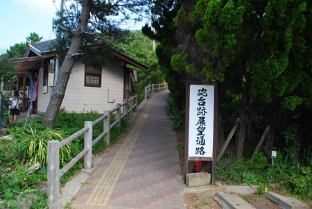 kurosakihoudai_iki02