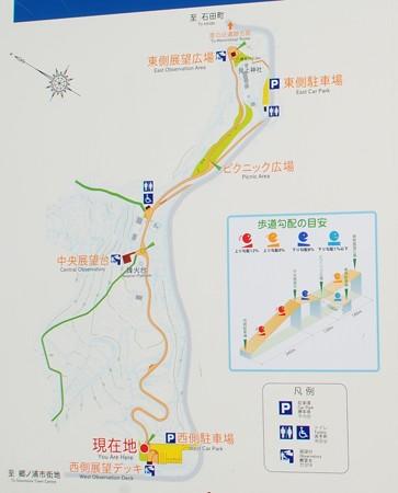 takenotujitennboudai_iki_map