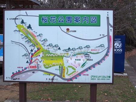 iwajima_hanasakikouen_map