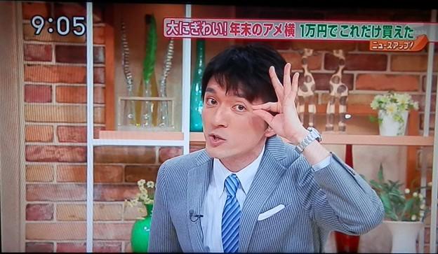小松靖の画像 p1_26