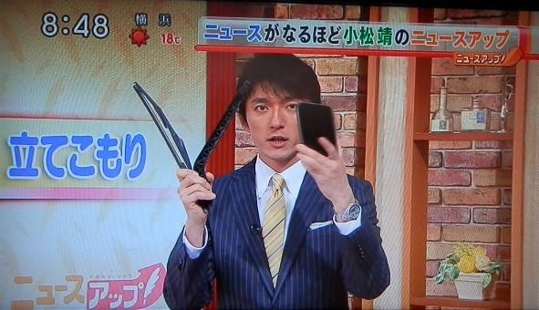 小松靖の画像 p1_28