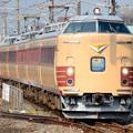 Photos: にちりん485系  椎田駅から