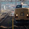 Photos: にちりん485系  特別列車