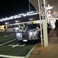 Photos: ガリュー タクシー