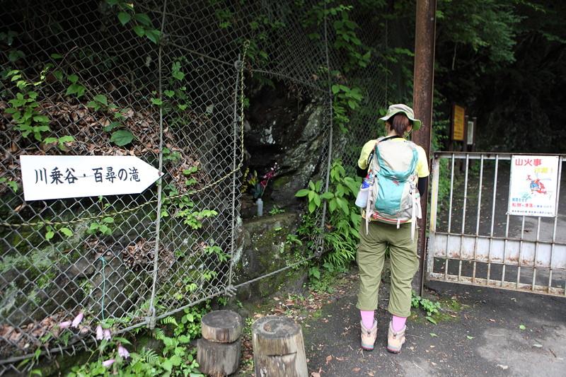 IMG_7258川苔山登山