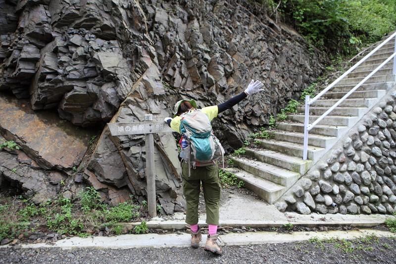 IMG_7385川苔山登山
