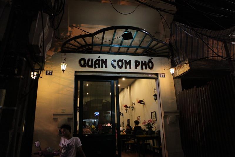 IMG_7550ベトナム旅行・ハノイにて