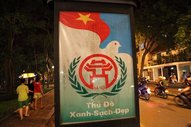 IMG_7829ベトナム旅行・ハノイにて