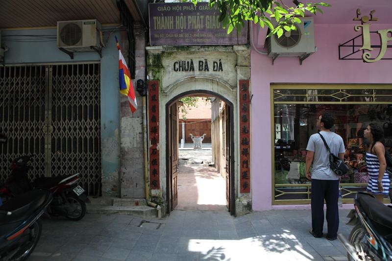 IMG_8016ベトナム旅行・ハノイにて